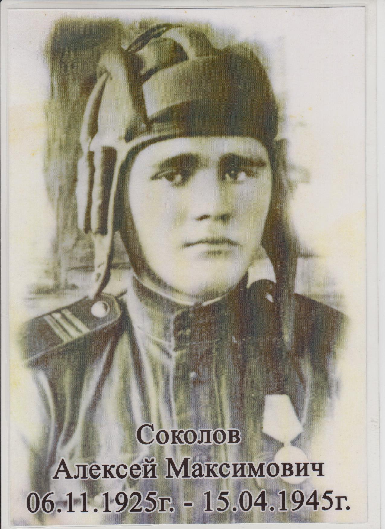 Защитники Отечества   Шекснинская газета