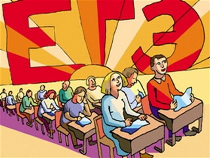 Никишова Е.А., Шаталова С.П. Самое полное издание типовых вариантов реальных заданий ЕГЭ. . 2009. Биология (Книги)