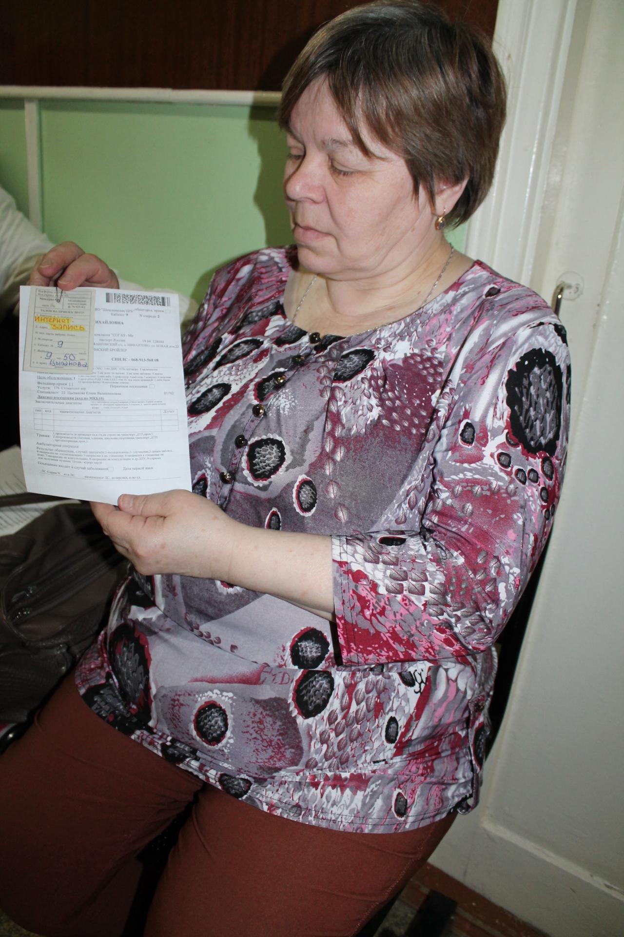 Режим работы зубной поликлиники в тольятти