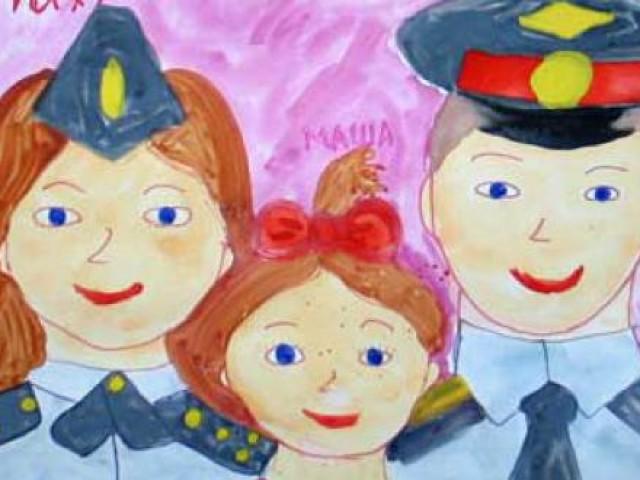 ВЛипецкой области проходит конкурс детских рисунков «Мои родители работают вполиции»