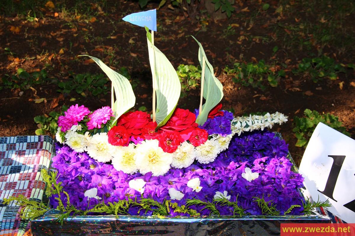 Композиции из цветов на день цветов