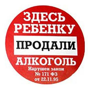 Сергей мазаев бросил пить