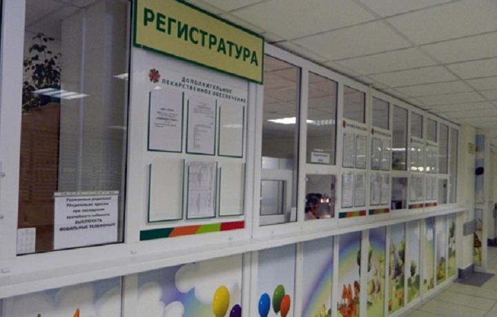 4 детская поликлиника запись к врачу рязань
