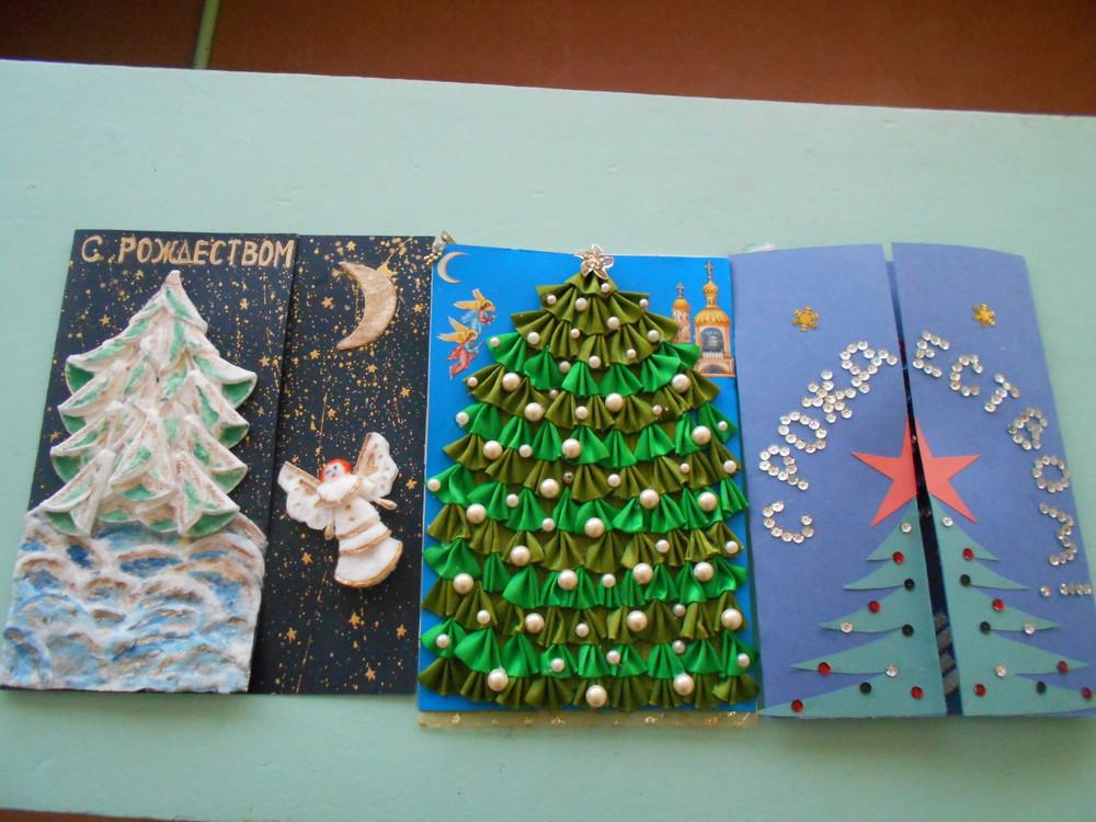 Рождественские открытки своими руками по английский