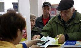 Ндфл в 2013 году и пенсионеры