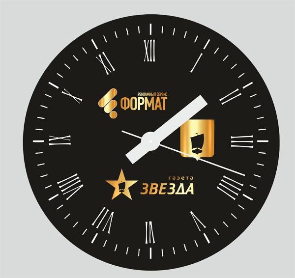 04e1628fedcc Совершенно любой подписчик газеты «Звезда» может стать обладателем вот  таких оригинальных часов от РС «Формат», г. Череповец (http   format35.ru ).