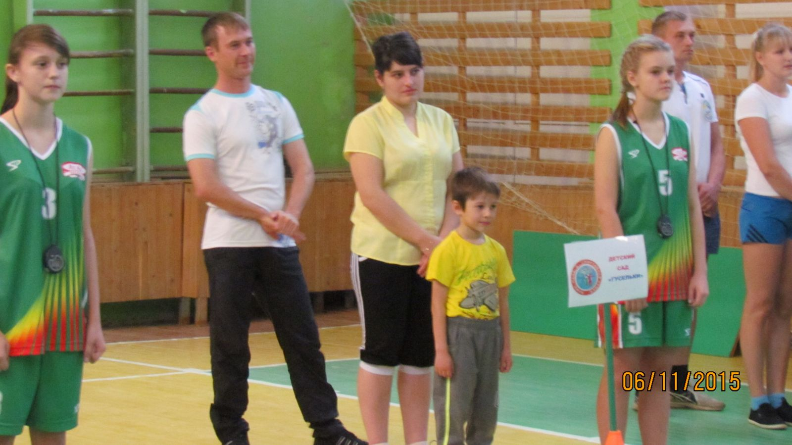 согласие тренеру на детей на соревнования бланк
