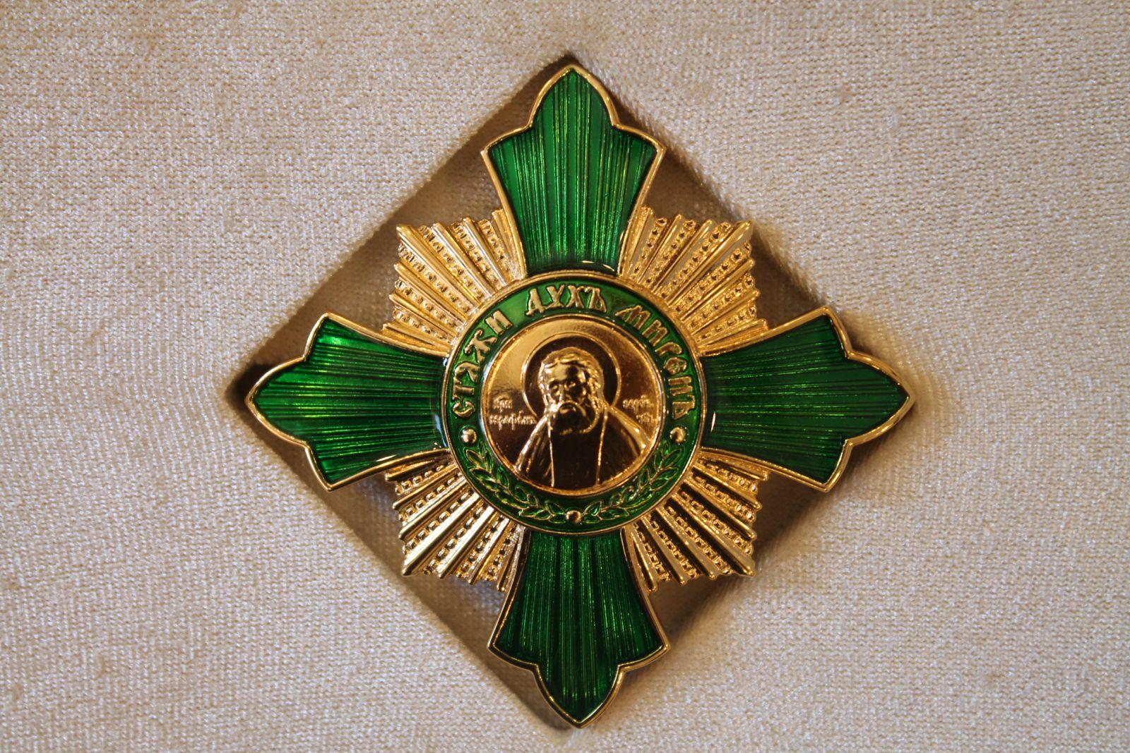 История ордена  учреждён определением Патриарха Московского и всея Руси  Алексия II и Священного синода от 25 марта 2004 года в ознаменование  100летия ... 615a071b378