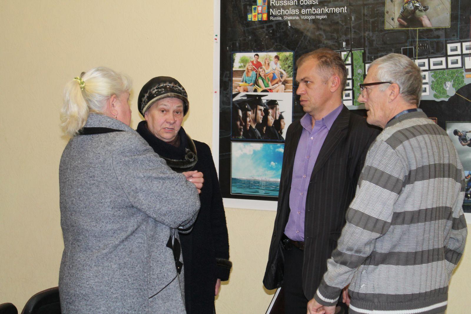 ОАО «Птицефабрика «Шекснинская»