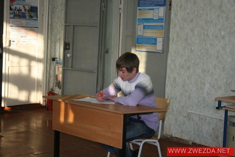 День студента фото смотреть