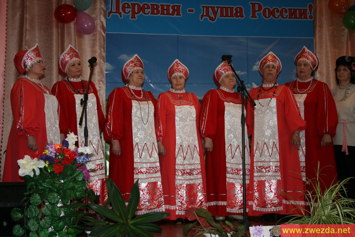 Деревня душа россии сценарий