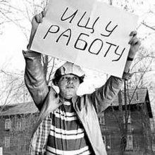 Работа сторожем в Москве для пенсионеров  вакансии